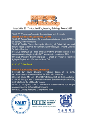 kaist-snu mrs joing workshop.png